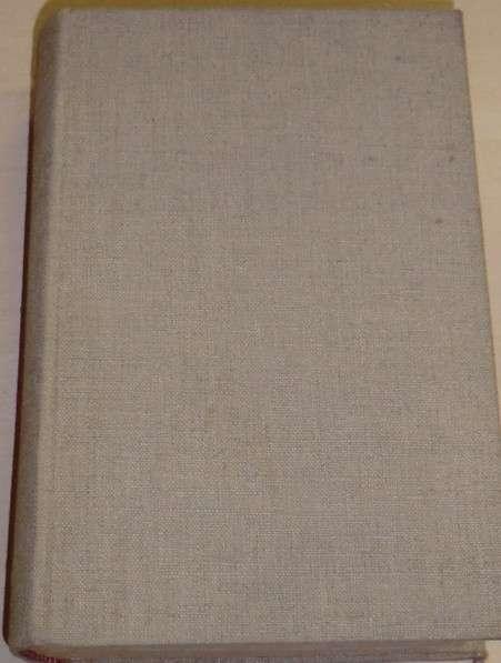 Šimek Otokar - Dějiny literatury francouzské v obrysech