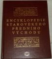 Encyklopedie starověkého Předního východu