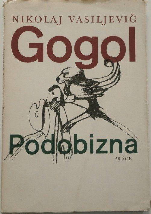 Gogol Nikolaj Vasiljevič - Podobizna