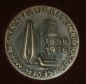 medaile - 120 let plynárenství v severomoravském kraji  1856-1976