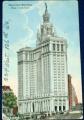 USA - Municipal Building New York City