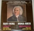 2 LP Johan Sebastian Bach - Six Brandenburg Concertos
