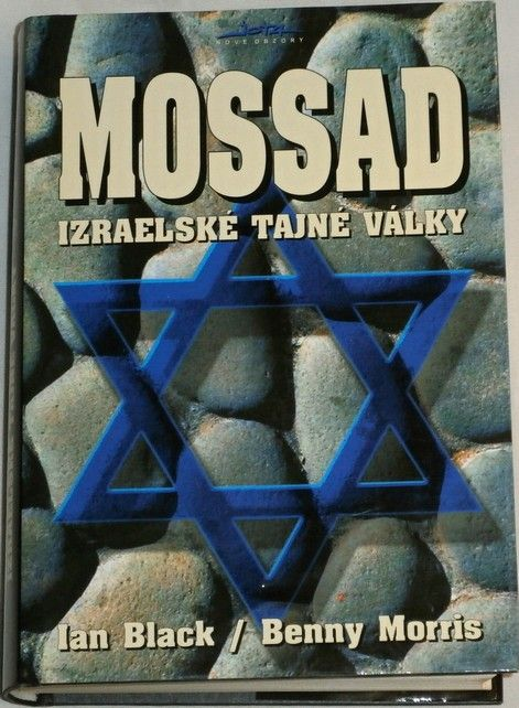 Black Ian, Morris Benny - Mossad