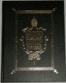 Žák Emanuel - Písmo svaté v obrazech