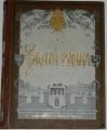 Zlatá Praha 1908, ročník XXV.
