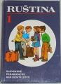 Ruština 1 - pro 3. ročník ZŠ s třídami s rozšířeným vyučováním jazyků