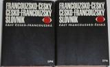 Buben Vladimír - Francouzsko-český, česko-francouzský slovník, 2 svazky