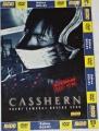 DVD - Casshern: První samuraj Nového věku