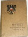 Wehrmann C. - Geschichte der Freien und Hansestadt Lübeck