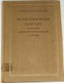Dudek A., Fediuk F., Palivcová M. - Petrografické tabulky