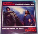 2 LP Vladimir Vysotsky - Sons Are Leaving for Battle