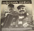 LP Hodina zpěvu - Jaroslav Uhlíř, Zdeněk Svěrák