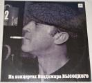 LP Vladimir Vysockij - Na koncertech 2