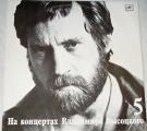 LP Vladimir Vysockij - Na koncertech 5