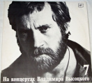 LP Vladimir Vysockij - Na koncertech 7