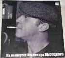 LP Vladimir Vysockij - Na koncertech 1