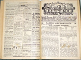 Milotický hospodář 1930 (ročník XLI., č. 1-12)