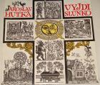 LP Jaroslav Hutka - Vyjdi slunko