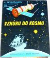 Sevasťjanov V. - Vzhůru do kosmu