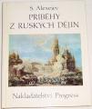 Alexejev Sergej - Příběhy z ruských dějin