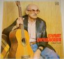 LP Bulat Okudžava - Novyje pěsni  (Булат Окуджава - Новые Песни)