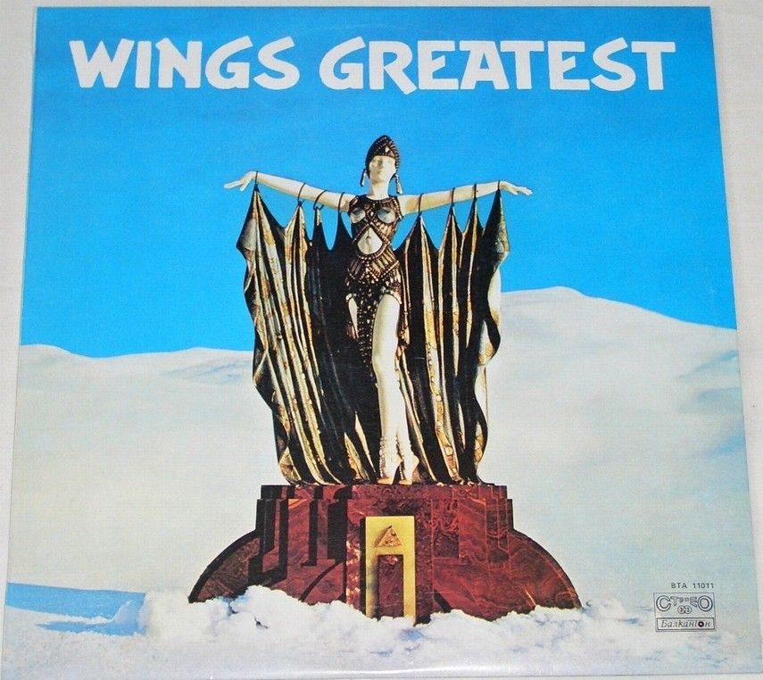 LP Wings - Greatest
