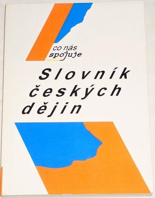 Vykoupil Libor - Slovník českých dějin