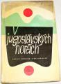 Hubáček Václav, Vojáček Ota - V jugoslávských horách