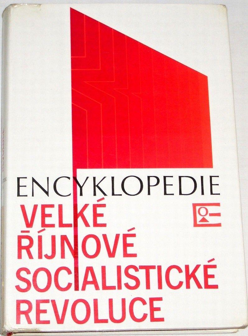 Velké říjnové socialistické revoluce