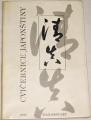 Krouský Ivan - Cvičebnice japonštiny