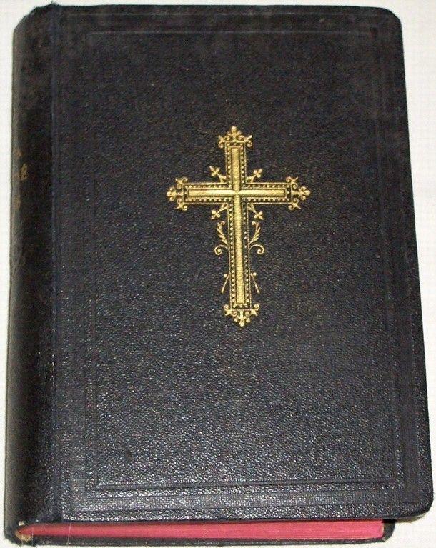 Eichler Karel - Cesta k věčné spáse modlitby a duchovní zpěvy