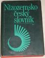 Čermák František, Hrnčířová Zdenka - Nizozemsko-český slovník