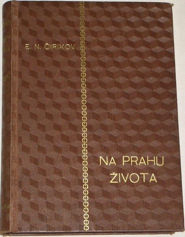 Čirikov E. N. - Na prahu života a jiné novelly
