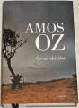 Oz Amos - Černá skříňka