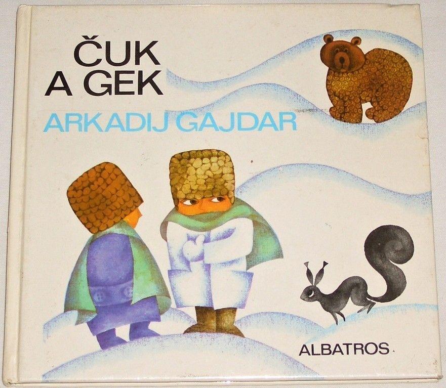 Gajdar Arkadij - Čuk a Gek