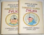 Hašek Jaroslav - Osudy dobrého vojáka Švejka