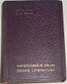 Váša Pavel, Gregor Alois - Katechismus dějin české literatury