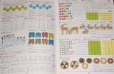 Matematika pro 1. ročník ZŠ (2. díl)