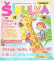 Šikulka - časopis pro zvídavé děti 3-7 let