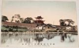 Japonsko Nanking City: Emperor´s book temple, cca 1900