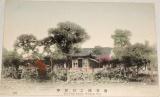 Japonsko Nanking City: Liu Yuan arbour, cca 1900