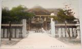 Japonsko Osaka: Ikutama Temple, cca 1900