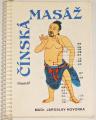 Hovorka Jaroslav - Čínská masáž