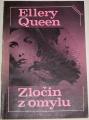 Queen Ellery - Zločin z omylu