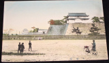 Japonsko Osaka: Castle