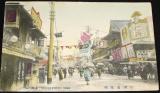 Japonsko Osaka: Dotonbori (Theater Street), cca 1900, život na ulici