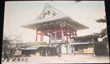 Japonsko Osaka: Large Bell of Ten-no-ji
