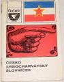 Česko-srbocharvátský slovníček