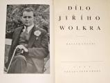 Wolker Jiří - Dílo I