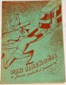 Vaverák Rudolf - Pan Naskočsi a jemu podobní pánové